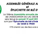 Avis AGA & Epluchette 2017 copy