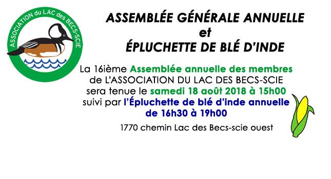 Avis AGA & Epluchette 2018 fr